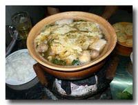 ラウイェー(山羊鍋)