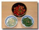 トマトサラダ他四万十の食材で