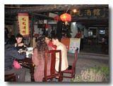 毛毛酒館 西塘