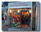 鴨の丸焼き ベトナム
