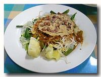 サユール・プチェル 茹で野菜のピーナッツソース
