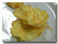 エンピンゴレン 野菜チップス