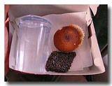 NBA航空の機内食バンダ発