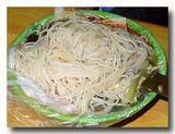 麻辣冷面 辛味冷麺