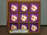 シャングリラホテル長春の月餅(9個セット)