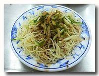 涼麺 台湾風冷やし中華
