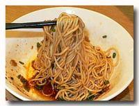 紅油燃麺 ラー油あえ麺