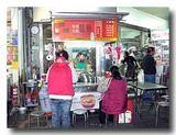 麺線専門店