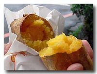 焼番薯 焼き芋