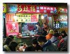 羅東観光夜市の羊肉湯のお店阿灶伯外観
