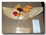 第1代池上弁当の模型