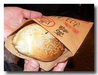 胡椒餅 肉胡椒パン