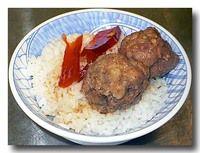 獅子頭飯 ジャンボ肉団子のっけご飯