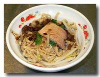 乾意麺 幅広の和え麺