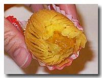 南瓜酥 カボチャパイをかじったところ