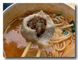 月華沙茶麺 魚のつみれ入り