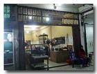 プラウ・バル 外観 ミージャラックの店