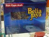 イカンカユ 魚のチップ 土産