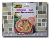 ゲーン・リアン 具だくさんスパイシー野菜スープ ペースト