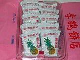 李鵠餅店 鳳梨酥 パイナップルケーキ