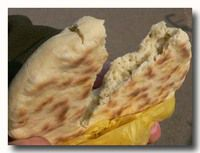 パレ バレ チベットパンを割ったところ