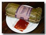 ムー・ヨー バナナの葉っぱで包んで蒸したポークソーセージ
